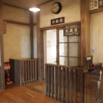 稚内港駅の再現